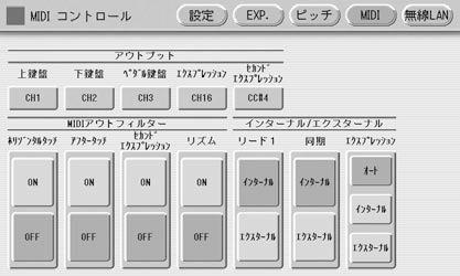 UTILITY-MIDI.png