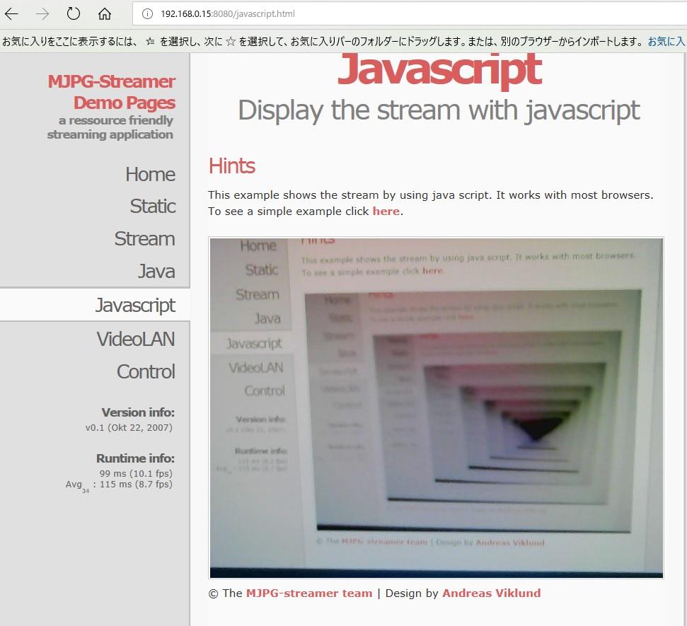mjpg-stream-javascript.jpg