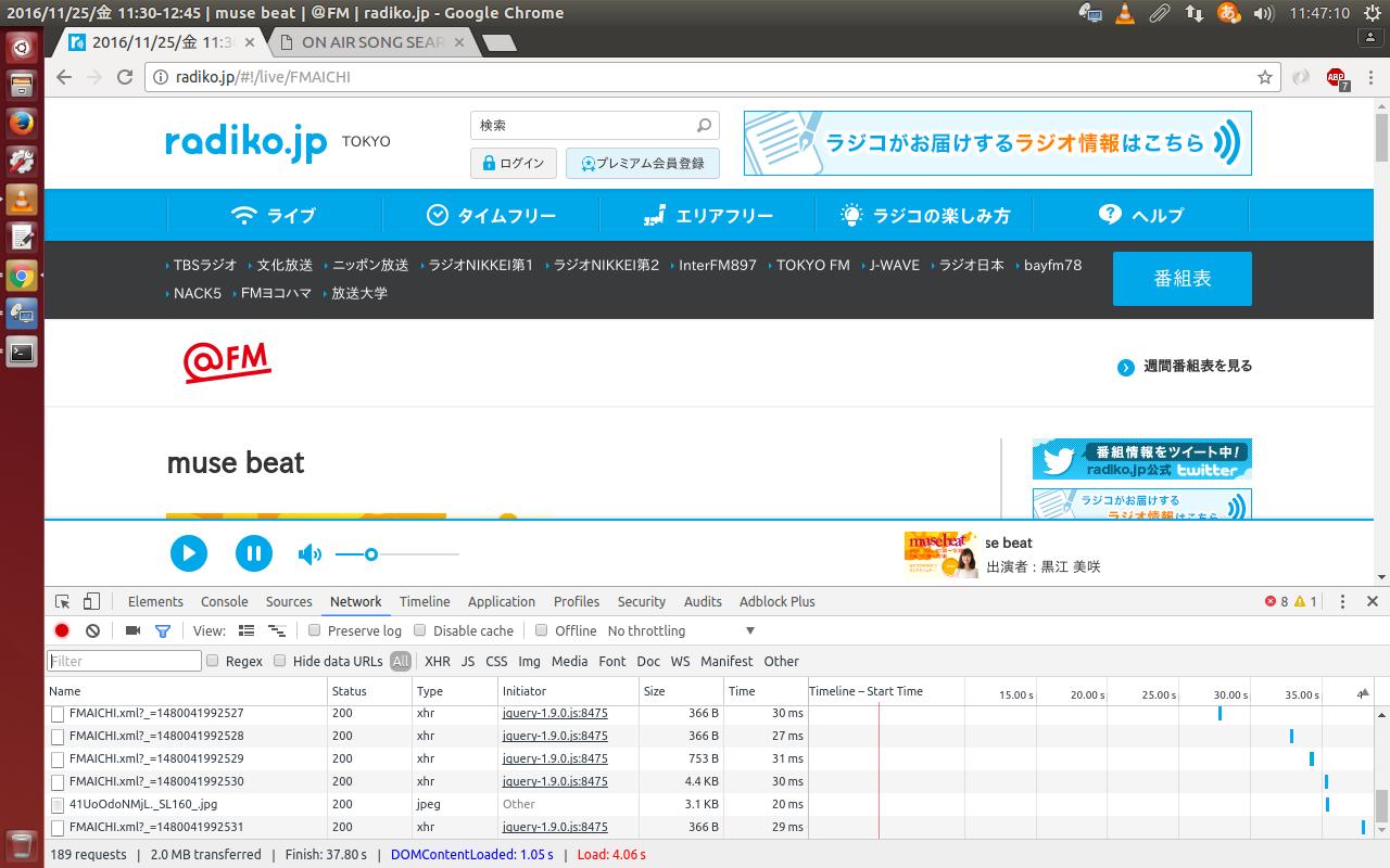radiko.jp_console