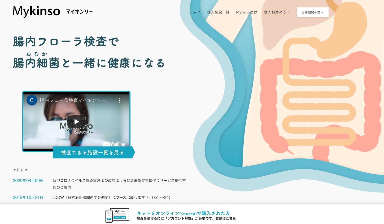 スクリーンショット 2021-01-20 11.47.22.png