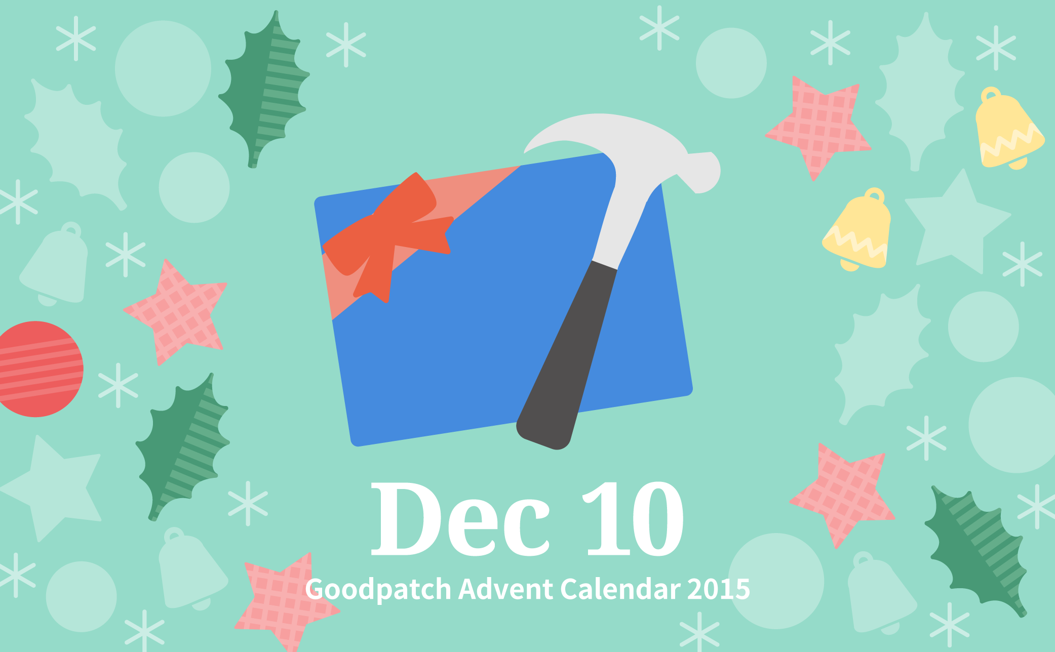 advent_calender_10.png