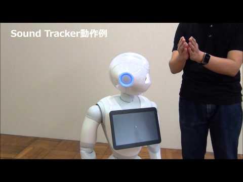 Sound Tracker動作例