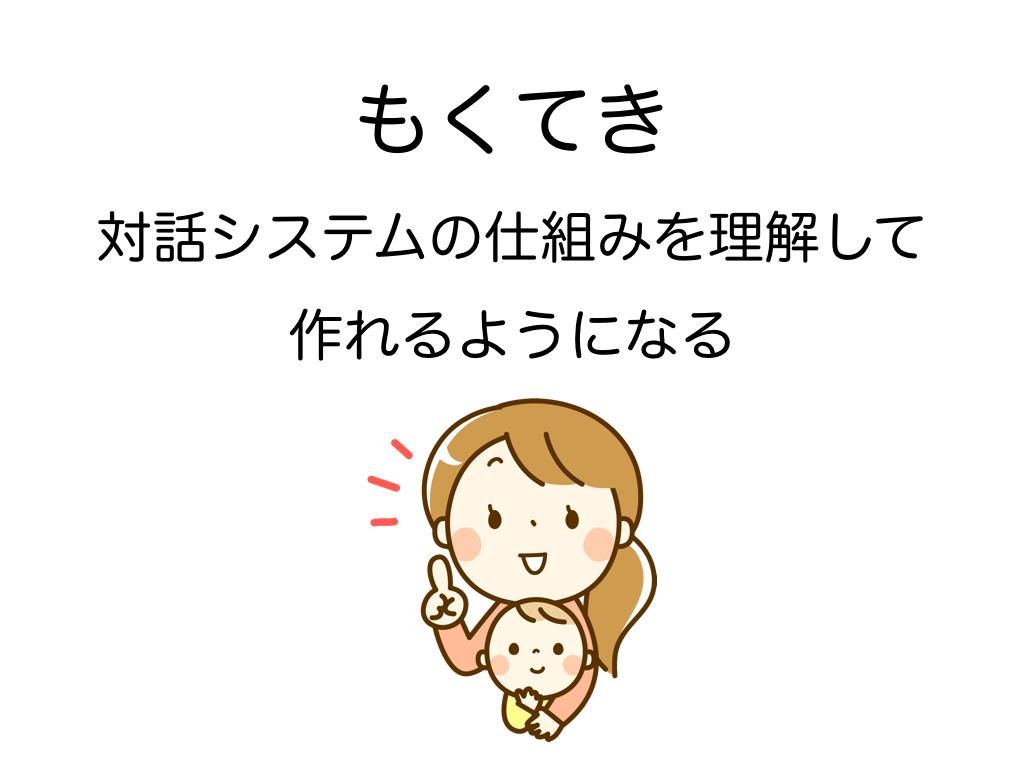 summer_intern.002.jpeg