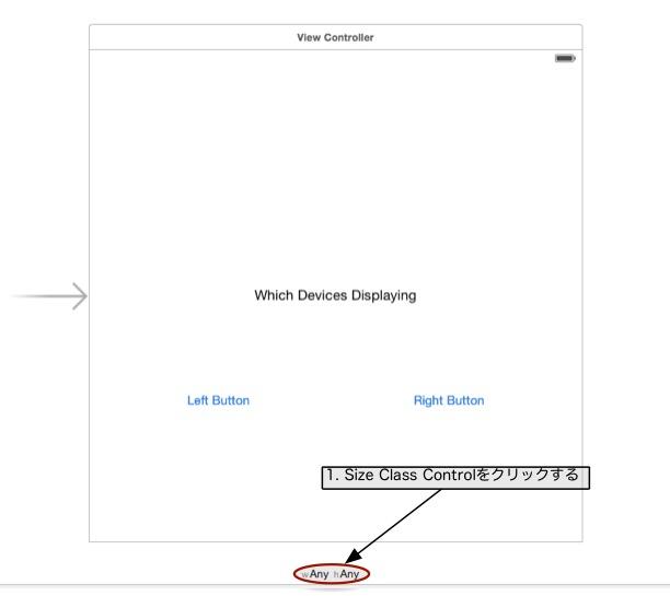 sizeClassControl_1.jpg