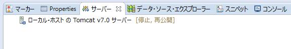 スクリーンショット 2014-12-03 14.24.36.png