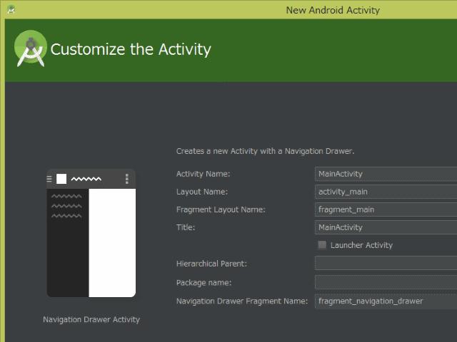 NavigationDrawerActivity作成ウィザード.png