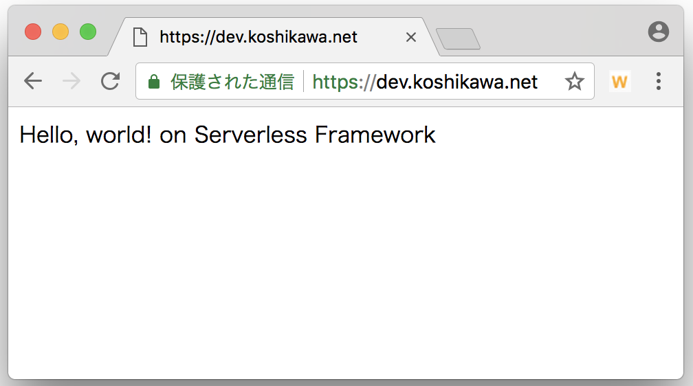 dev.koshikawa.net.png