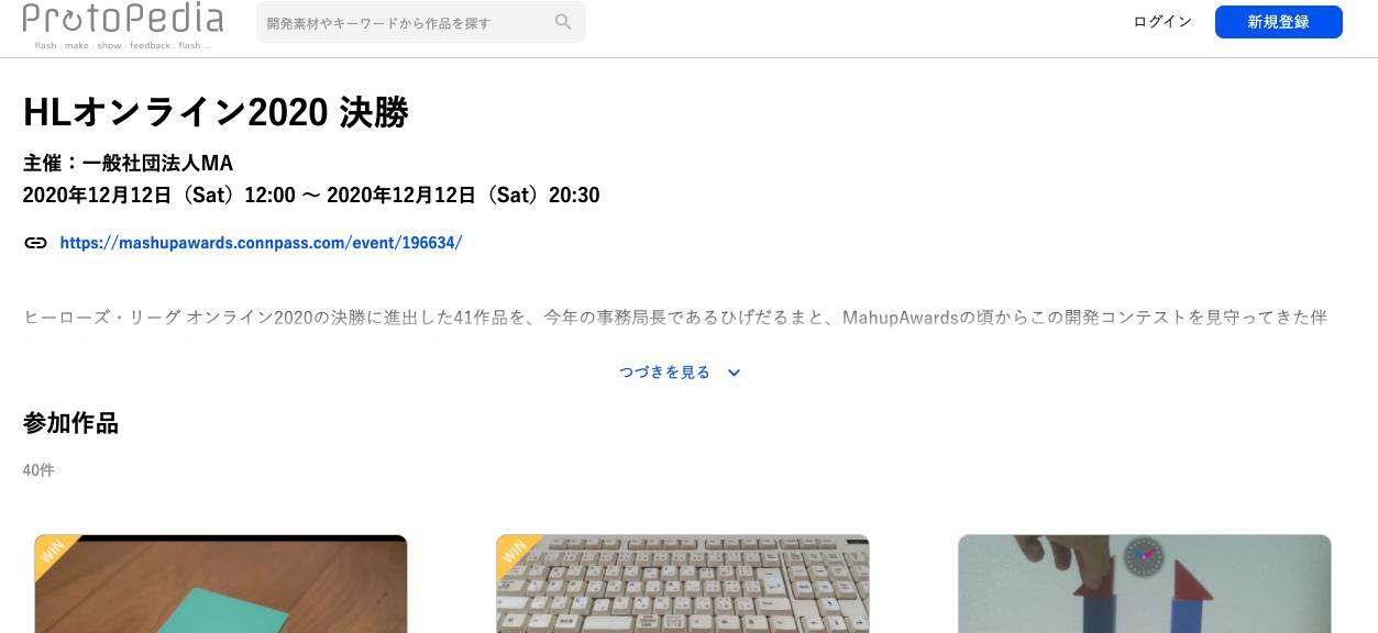 スクリーンショット 2021-03-26 12.06.34.png
