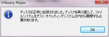 aws_000010.JPG