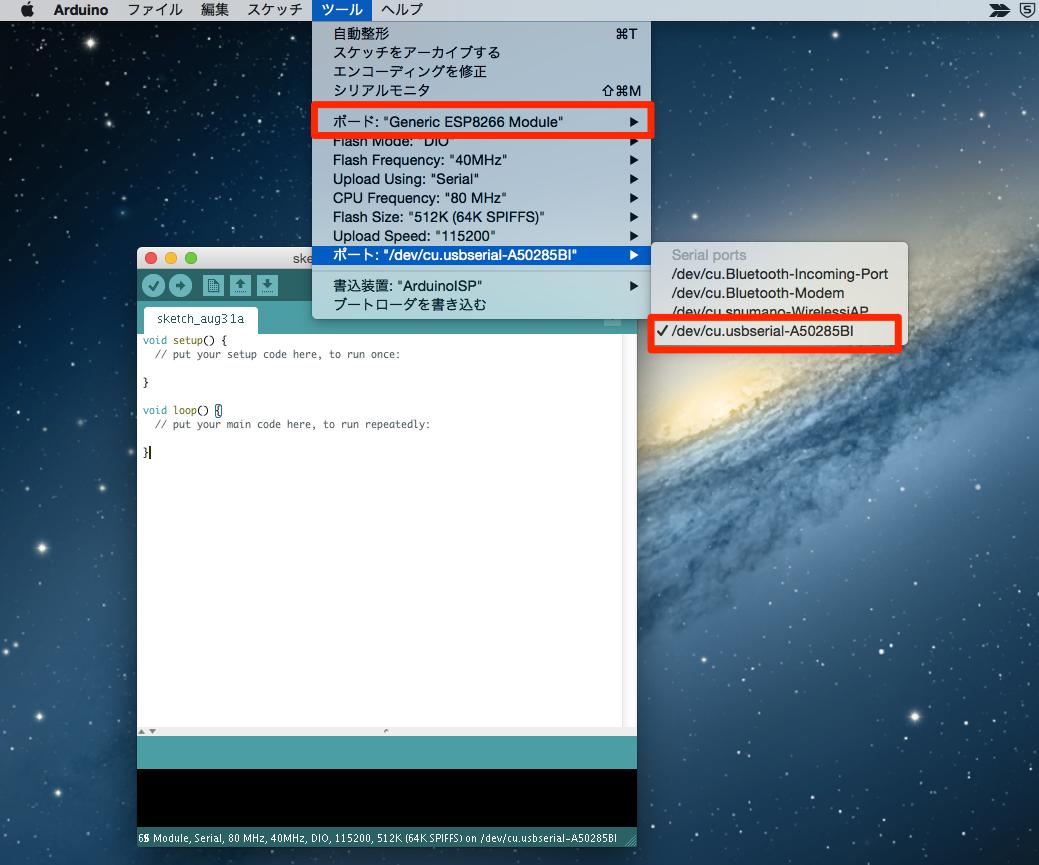 arduino_dev_cu_usbserial-A50285BI.png