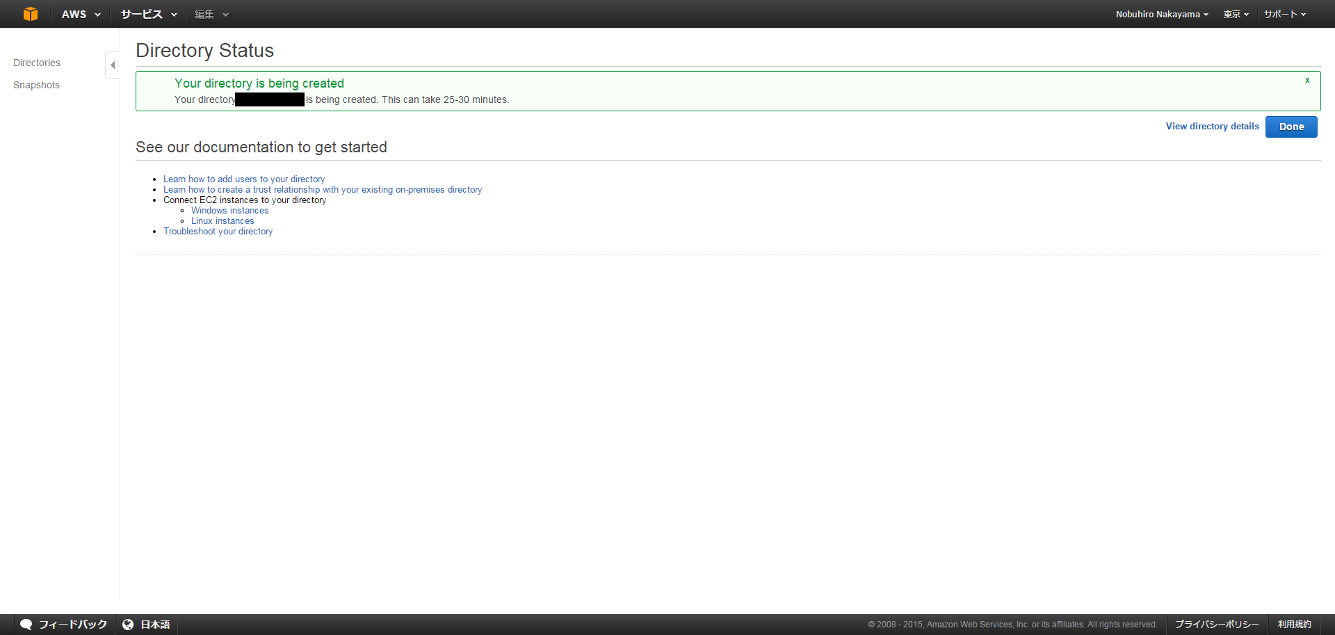 AWS Directory Service Console (3).png