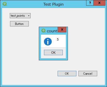 test_plugin_3.png