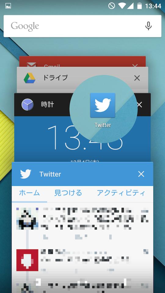 Screenshot_2014-12-04-13-44-08_2.png