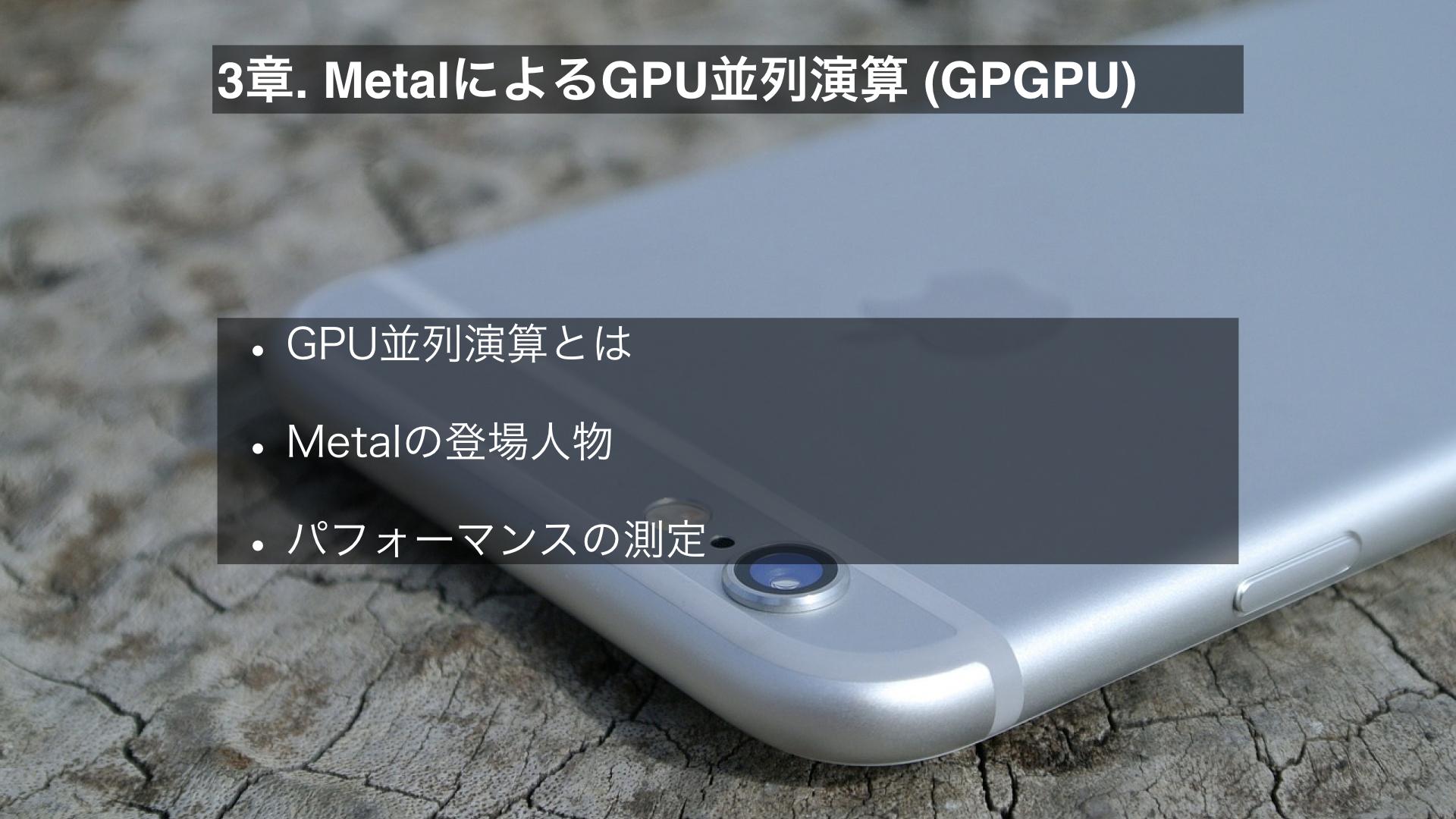 iOSDC2017.026.jpeg