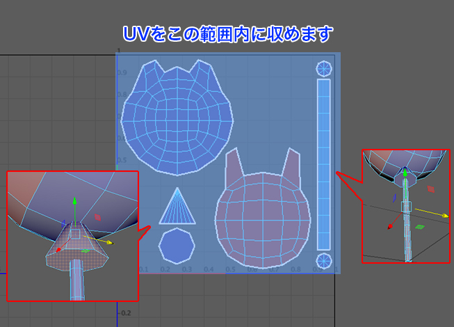 UV並べ.jpg