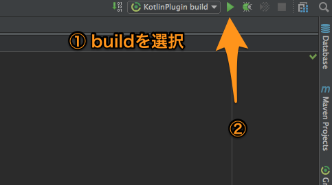KotlinPlugin_kt_-_KotlinPlugin_-____IdeaProjects_KotlinPlugin_.png