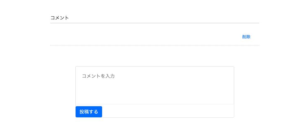 スクリーンショット 2020-02-20 0.43.27.png