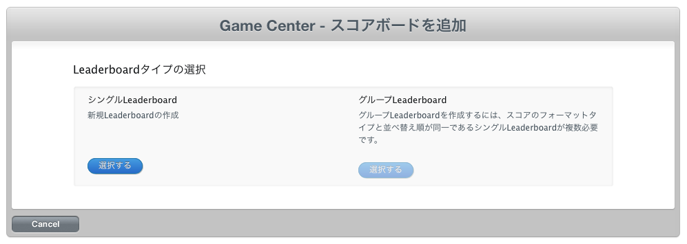 gamecenter2.png