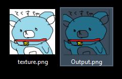 ExampleSaveOutput.PNG
