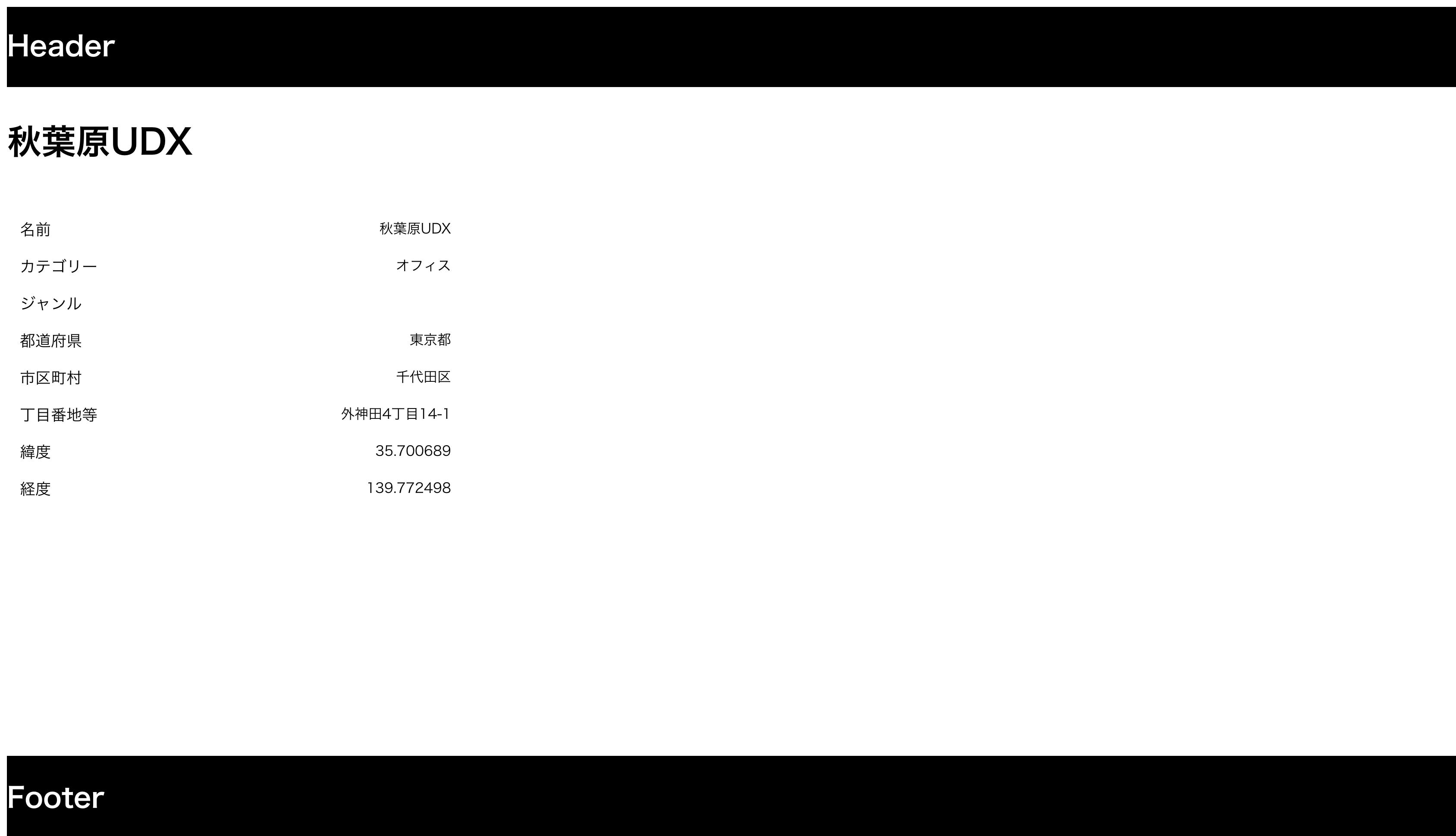 Vue js + Django REST framework - Qiita