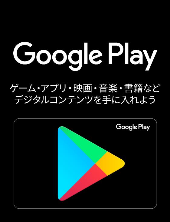 play_store_hero_desktop.png