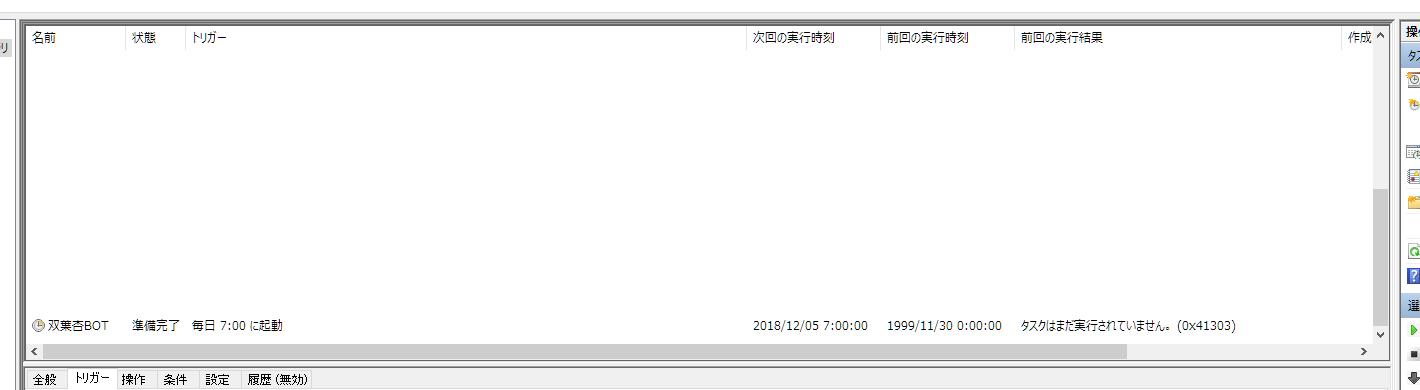 スクリーンショット (151).png