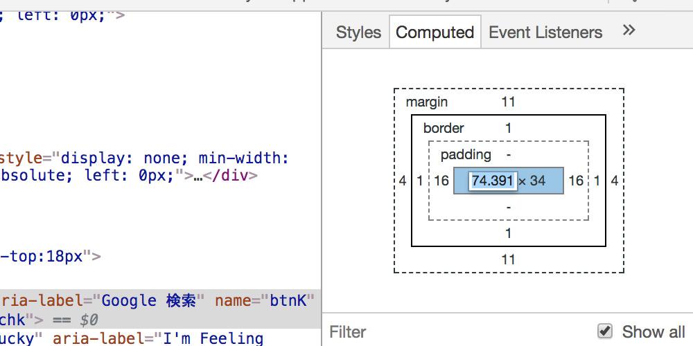 ボックスモデルを表示してライブ編集