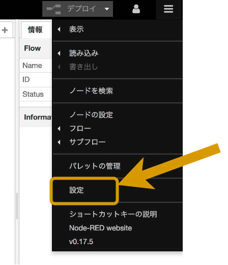 名称未設定ファイル (4).png (45.8 kB)