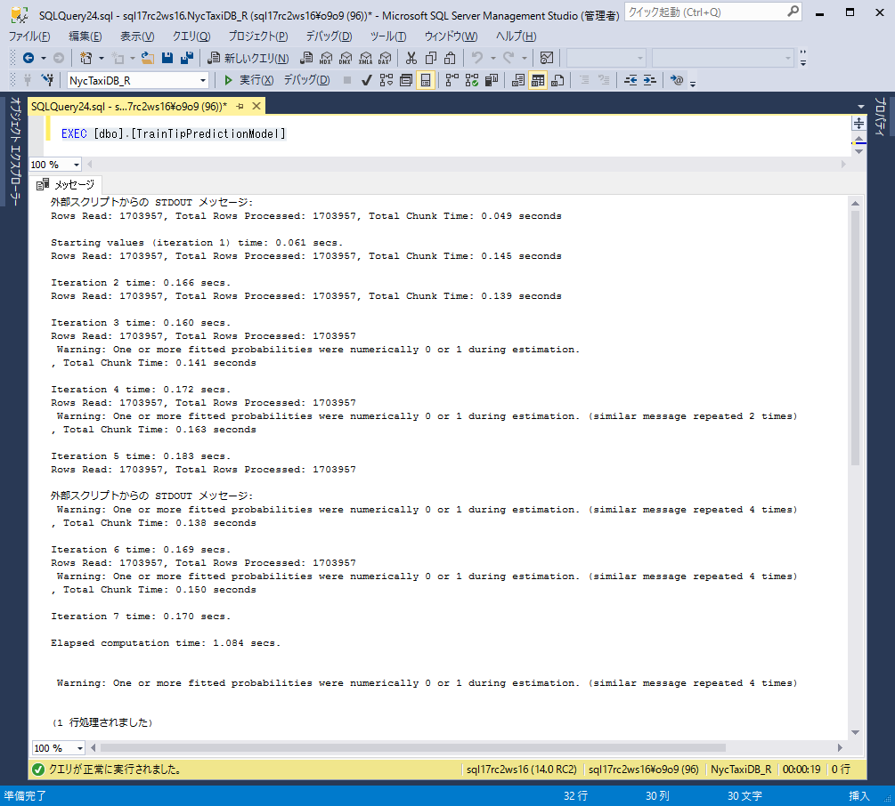 sqldev-r-step5-1-gho9o9.png