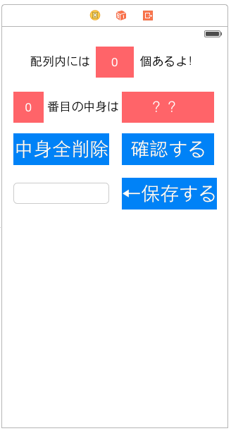 スクリーンショット 2015-06-28 22.24.01.png