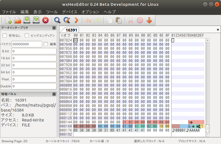 wxHexEditor 0.24 Beta Development for Linux_002.png