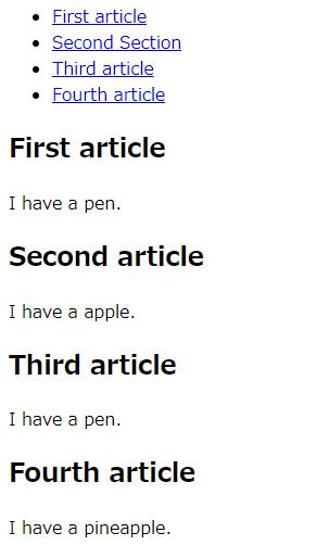 ページ内リンクのリスト