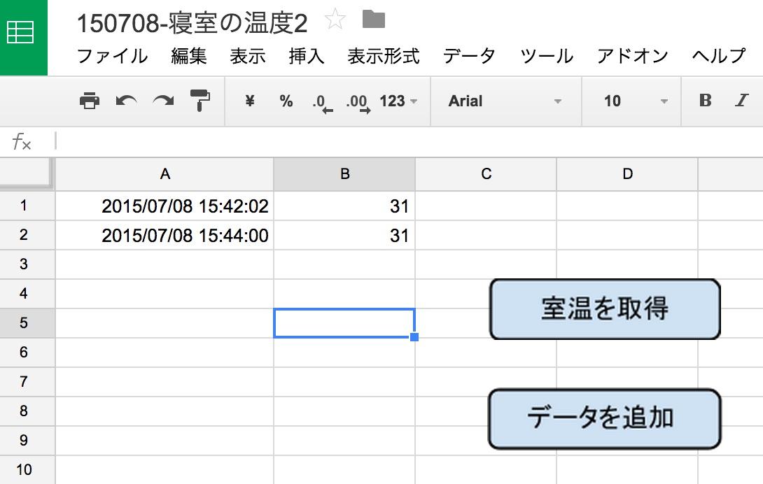 150708-寝室の温度2_-_Google_スプレッドシート2.jpg