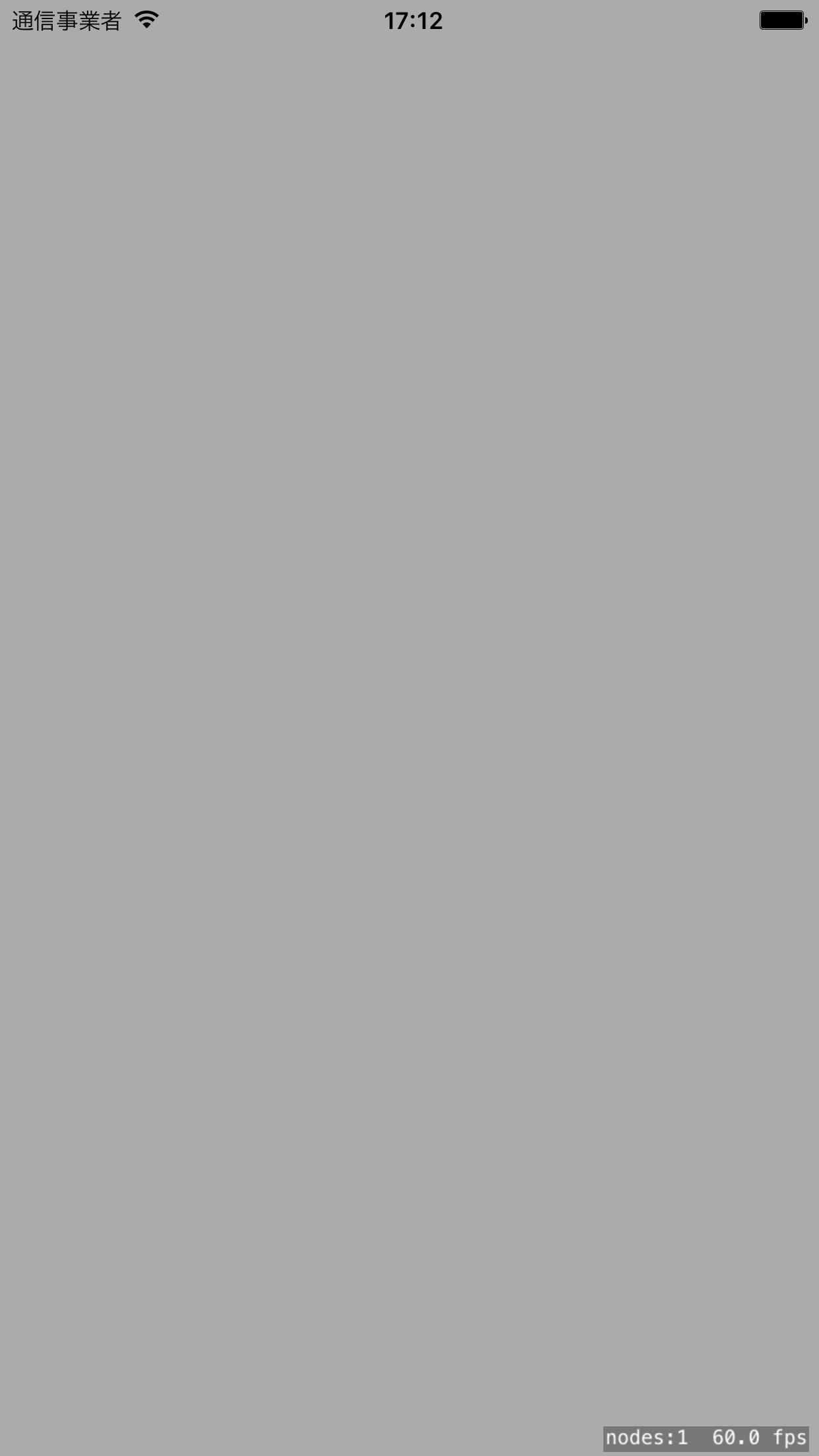 Simulator Screen Shot H29.01.03 17.12.50.png