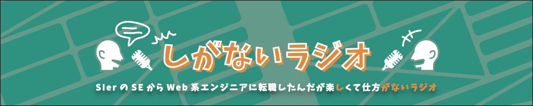 スクリーンショット 2017-12-21 9.16.16.png