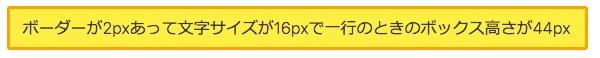 box-spacing.jpg