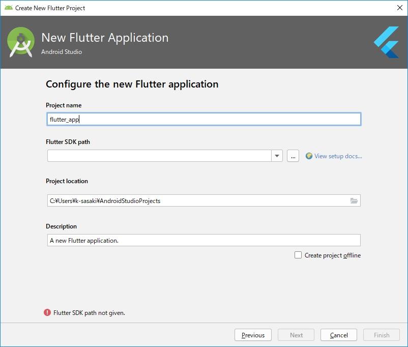 flutter_use_3.jpg