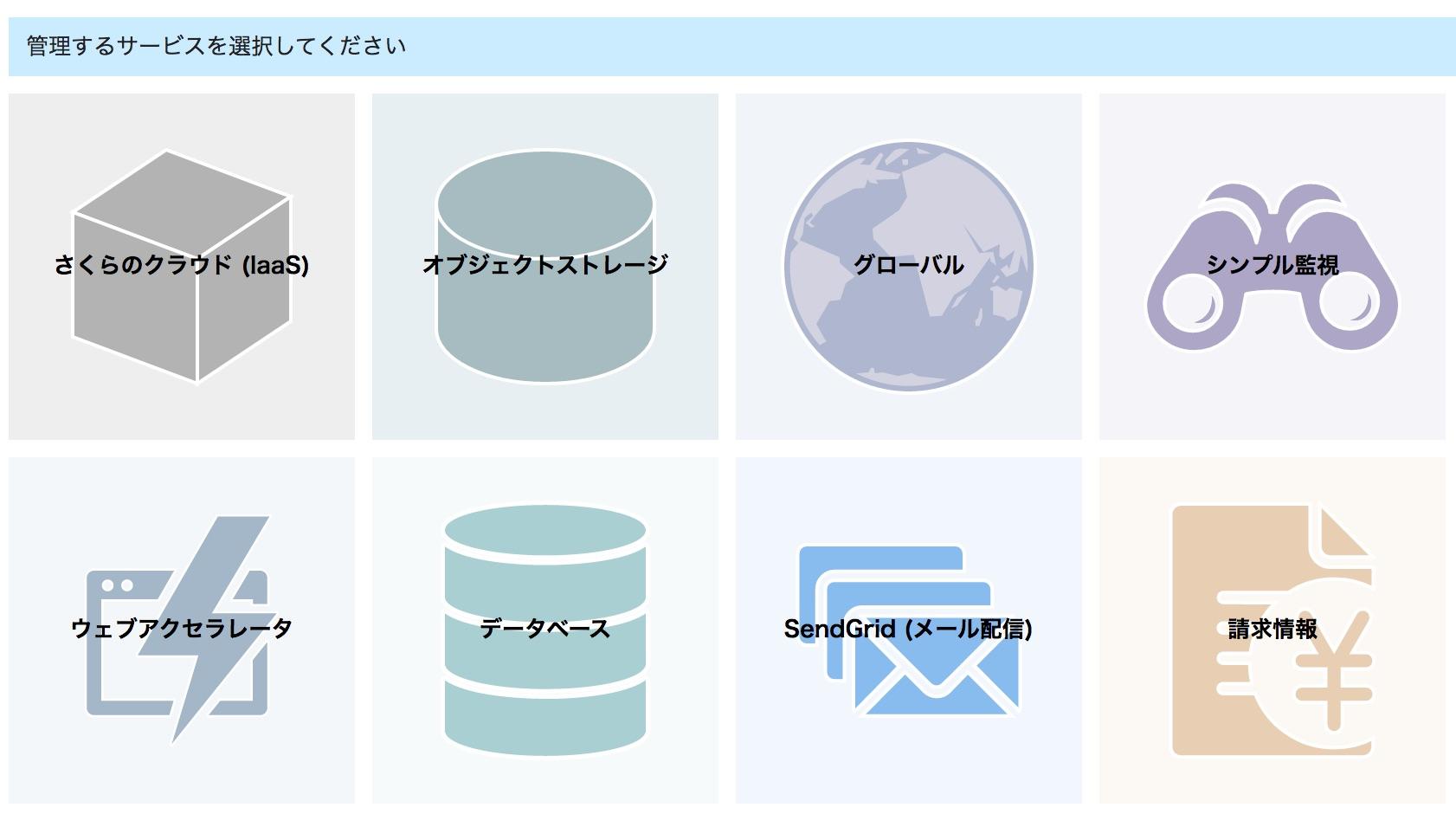 cloud_home.jpg