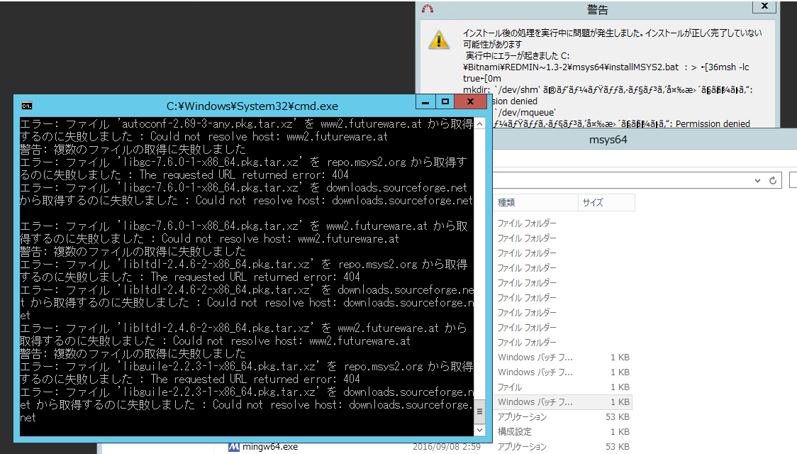 bitnami Redmine、Windows版をオフラインでインストールする - Qiita