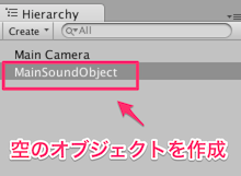 unity2015-01-27_16_17_58.png
