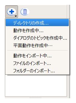 make-directory.png