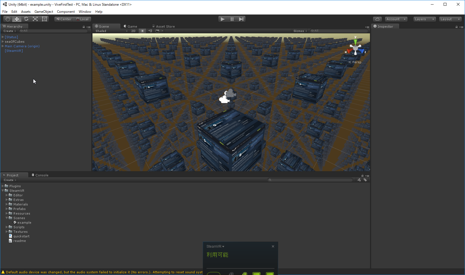 SnapCrab_Unity (64bit) - exampleunity - ViveFirstTest - PC Mac & Linux Standalone DX11_2016-7-23_23-12-38_No-00.png