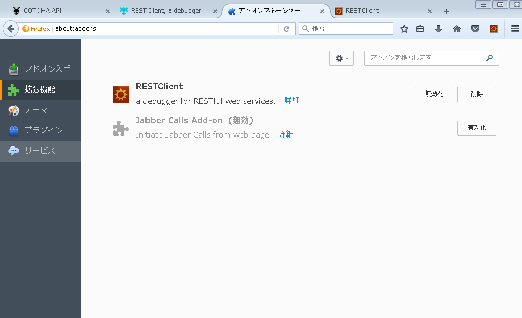 firefox_4.png