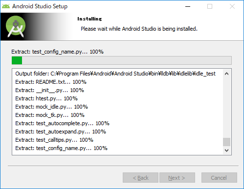 AndroidStudioインストーラ3.png