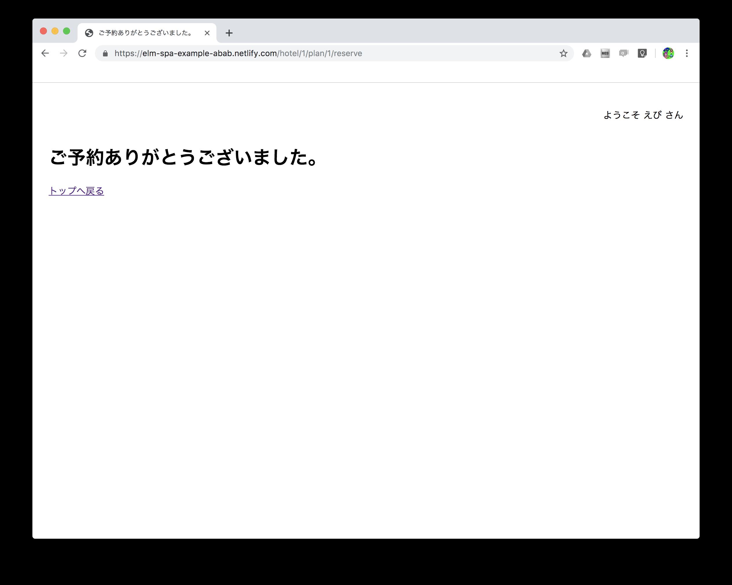 スクリーンショット 2019-06-09 10.34.40.png
