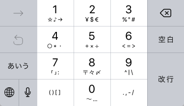 02_Numbers_and_Punctuation.png