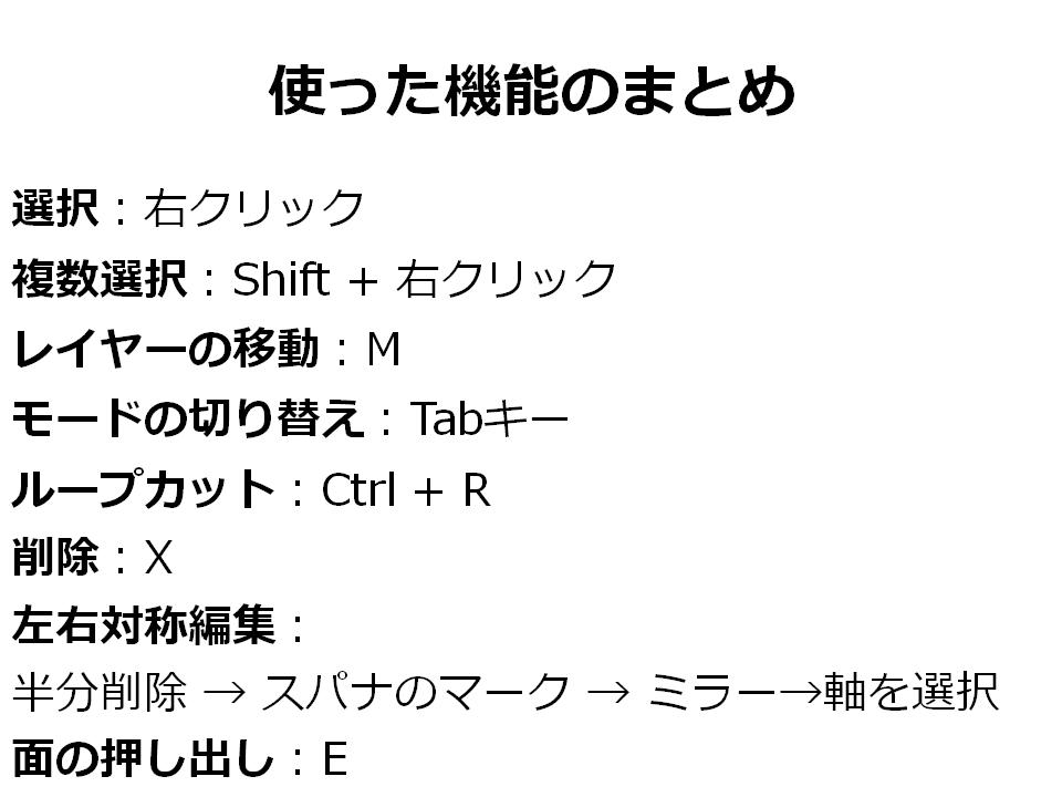 スライド21.PNG