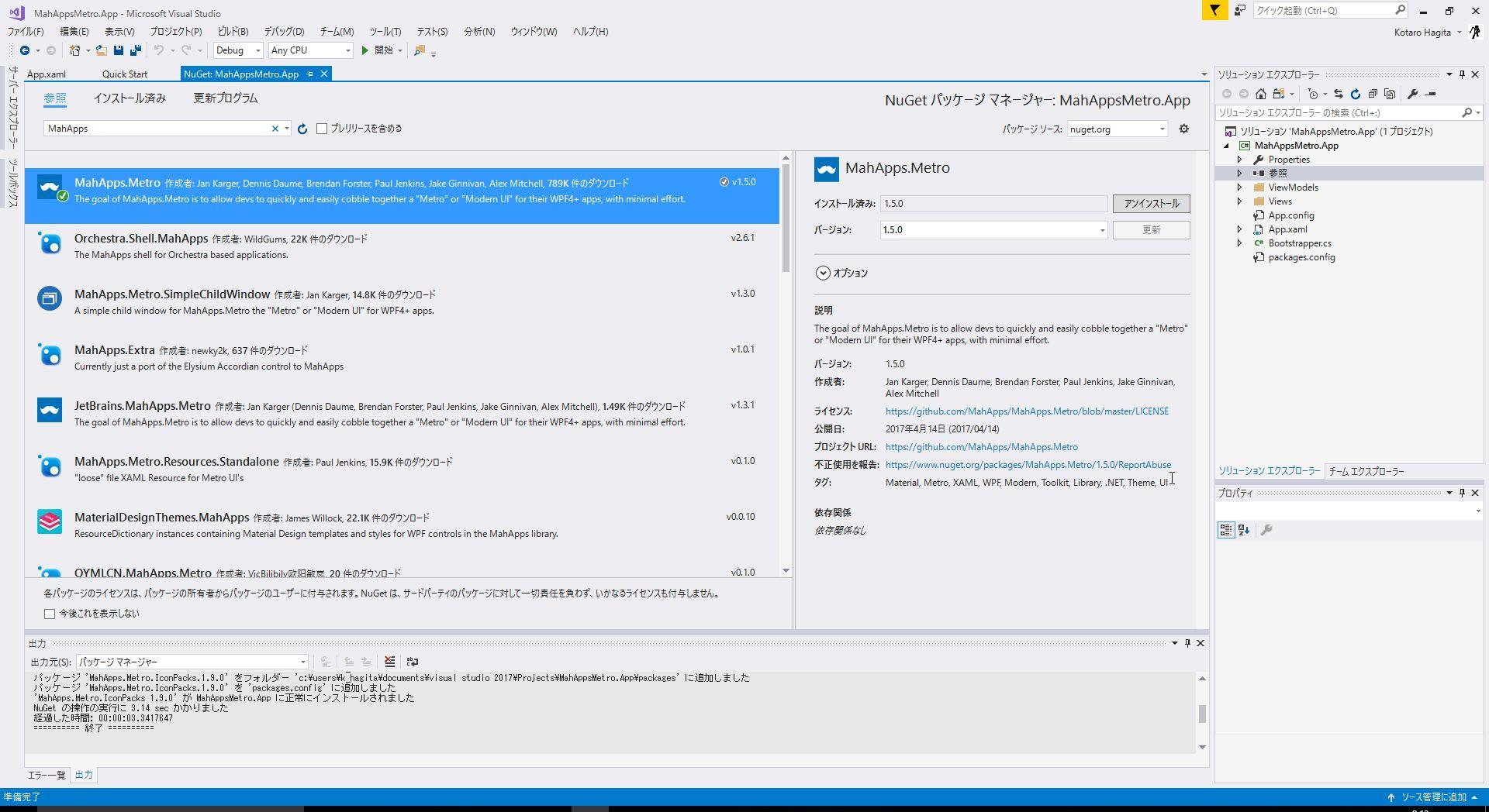 WPF][XAML]MahApps Metroのタイルコントロールを使ったメニュー