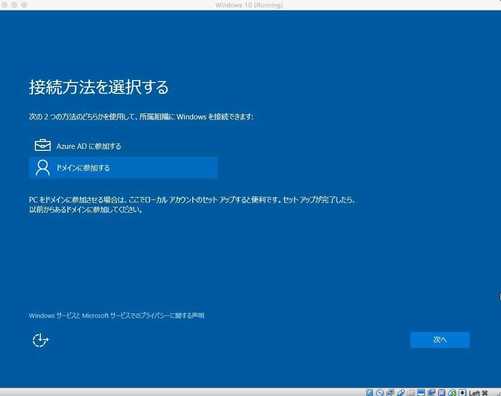 024_vb_win_domain.png