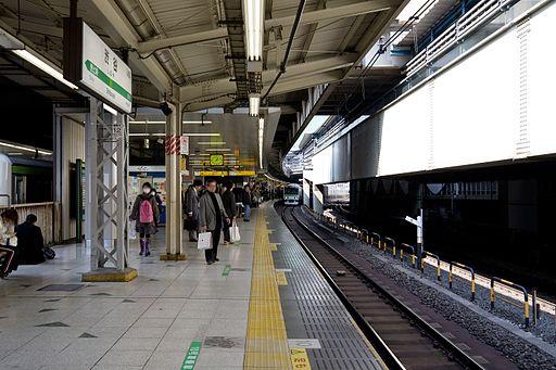 JR Shibuya Station Platform